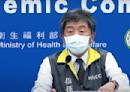 武漢肺炎》越南看護接觸者採檢結果出爐 陳時中:共採397名幾全皆陰