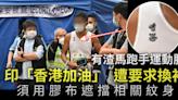 渣打馬拉松|跑手運動服印「香港加油」 遭要求換衫 膠布遮擋紋身