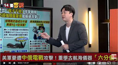 原來台灣這麼重要?!李正皓:電子戰輸贏在第三代半導體