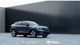 Volvo XC90自駕電腦配備NVIDIA DRIVE Orin、明年問世