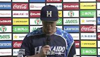王柏融賽後英雄訪問 5/12 歐力士 vs 火腿【日本職棒】
