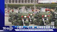 「小閱兵」! 弓三.劍二飛彈擬登國慶大典