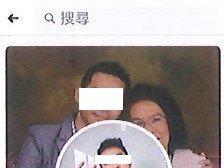 提前知道香港大樂透開獎號碼? 熟女網交下注被騙70萬