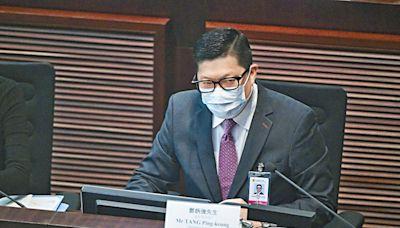 鄧炳強:爭取現屆展開23條立法