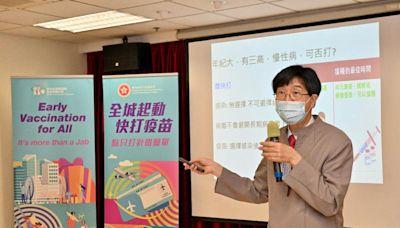政府支持「安心在東區」疫苗接種日(附圖)
