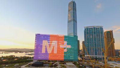 西九M+博物館11.12開幕 航拍機一剪到尾先睹為快