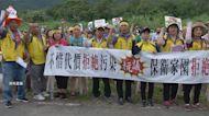 不滿畜牧場設置草案 鳳林居民陳情