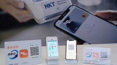 消費券|Tap&Go用戶獲數碼消費券卡 可自由選用轉數快等方式支付
