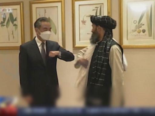 王毅晤阿富汗臨時政府官員 願繼續提供援助