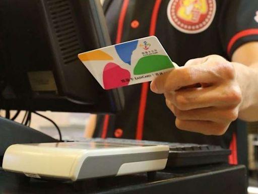 五倍券綁定「悠遊卡、一卡通」數位加碼!背後綠白陣營意外掀戰-風傳媒
