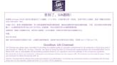 【UA結業】香港5大戲院院線 百老匯一條龍業務全港最大 Cinema City英皇近年崛起