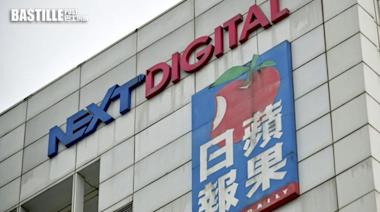 壹傳媒前高層 : 蘋果日報或數天內停止運作 | 錢財事