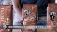 """""""桶釀咖啡""""由西雅圖來到中國,星巴克何以能讓人著迷?"""