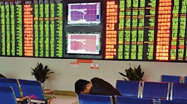 A股兩天蒸發4萬億 北京慌張「維穩」