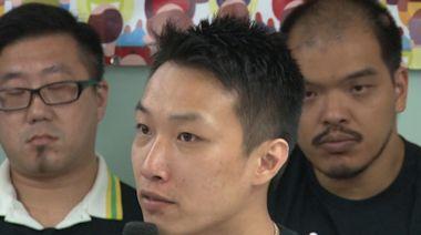 保釋申請再被拒 初選案被告岑子杰繼續還押 - RTHK