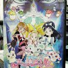 挖寶二手片-B02-109-正版DVD-動畫【光之美少女 Max Heart/電影版】-國日語發音(直購價)