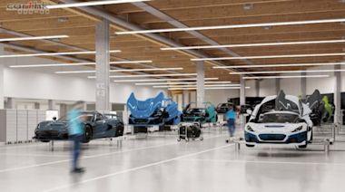 銳馬克汽車公司宣佈全新先進工廠園區設計方案