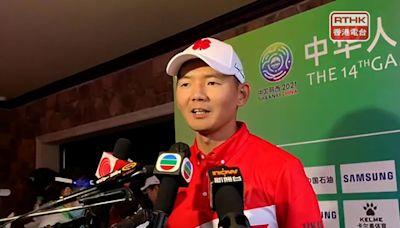全運會港隊男子高爾夫黑純一位列第四 確認為270桿 - RTHK