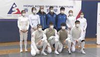 港劍擊隊派八人出戰東奧 男子花劍團體以取獎牌為目標