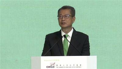 陳茂波:會努力推動更多機構利用香港平台作可持續投資和認證