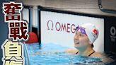 何詩蓓拉傷背部放棄50米自由泳準決賽 混合泳接力無緣決賽
