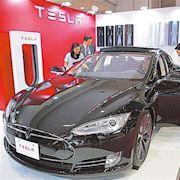 鴻海電動車