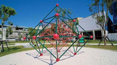 陪伴孩子快樂成長 最佳放電美樂地-共融公園