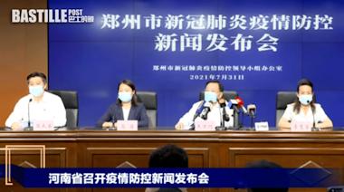 付桂榮被免當天,王萬鵬履新鄭州市衛健委黨組書記   兩岸