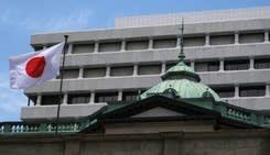疫情衝擊持續 日本央行調降年度經濟成長預估