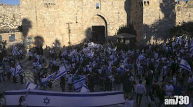 以巴衝突|以色列再向加沙發動空襲 停火以來首次 - 新聞 - am730