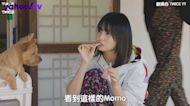 Momo餓昏了 直接抓生培根吃 多賢傻眼「可以這樣嗎」