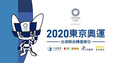 東京奧運聯合轉播 總計1200小時服務國人!四大平台遍地開花 4K與VR打造觀賽新體驗
