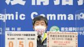 今日本土「嘉玲」境外5 日本贈台50萬劑AZ疫苗抵台