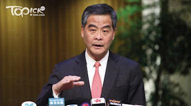 梁振英︰共產黨員完全可在港大膽說出來 但否認黨員 - 香港經濟日報 - TOPick - 新聞 - 政治