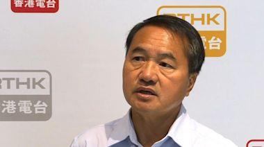 李永達當選民主黨副主席 梁國華及張茂清當選中委 - RTHK