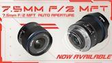 加入電動光圈:Laowa 7.5mm F2 MFT 出新版 - DCFever.com