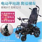 現貨發出-電動爬樓輪椅老年人智能上下樓梯輪椅履帶式多功能電動爬樓梯機
