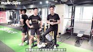 【健身打卡】開課啦!如何開啟運動人生?就讓小禎告訴妳|小禎愛健身#1