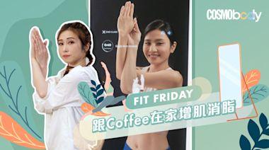 在家瘦手臂+做HIIT+跳舞減肥〡Coffee、Utah、人氣健身教練陪你夏日由頭瘦到落腳 - Cosmo Fit Friday | Cosmopolitan HK