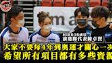 【多圖】MIRROR ERROR撐香港運動員 前港隊陳卓賢:希望不是有獎才有資源