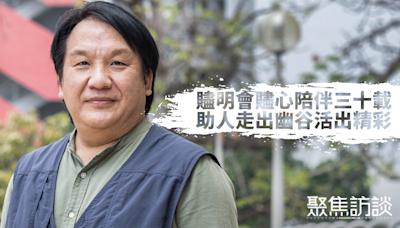 專訪贐明會總幹事程偉文及項目主任許明儀 談瘟疫政治下香港人的生與死
