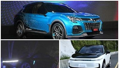 Luxgen 將推 2 款全新車:鎖定休旅、轎跑國產市場! - 自由電子報汽車頻道