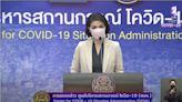 泰國沙盒17府含曼谷宵禁解除 11月起迎遊客