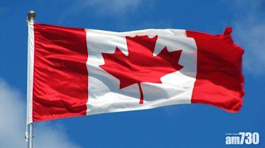 新冠疫苗|加拿大:完成接種疫苗國民入境免隔離 - 新聞 - am730