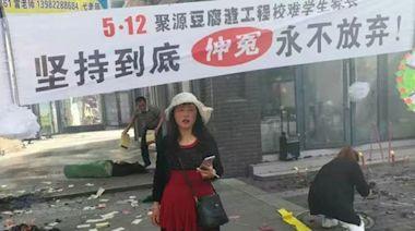 汶川地震13年|家長悼念受難學生被阻 國台辦感謝台灣人援助 | 蘋果日報