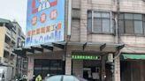 屏東縣餐飲工會將改選 傳有黑道介入引警方關切