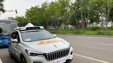 北京有公司提供無人出租車收費試行服務供市民預約試坐 - RTHK