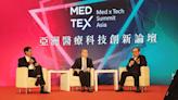 AI跨界醫療台灣準備好了嗎?林百里:就差跨界人才!