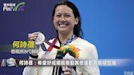 何詩蓓奧運200米自由泳奪銀 創香港泳壇歷史