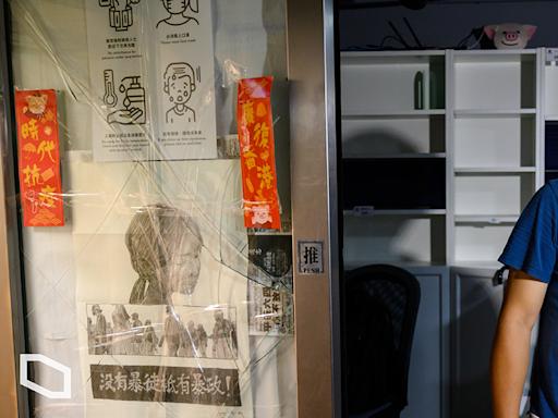 早前遭國安處搜查 六四紀念館解封 展品被取走 閉路電視被打爛 蔡耀昌料難重開   立場報道   立場新聞
